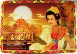 Boîte de yuebing avec le personnage Chang'er