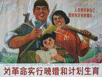 Affiche propagande nataliste