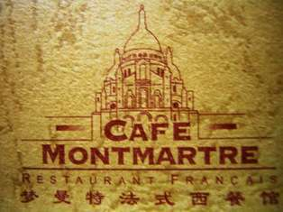 Café Montmartre - Carte