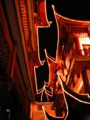 Vieille ville de Shanghai - toits illuminés