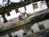 Suzhou 2005