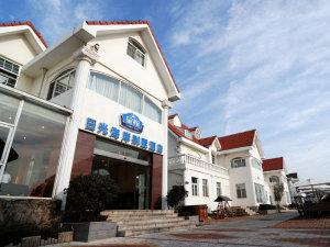 Qingdao Sunshine Seacoast Hotel