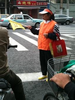 Agent circulation Femme Shanghai