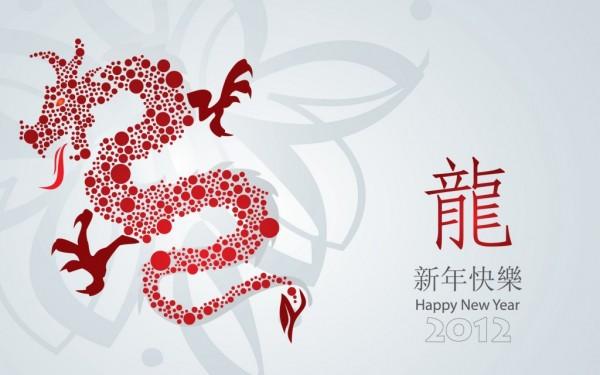 Bonne Année du Dragon 2012
