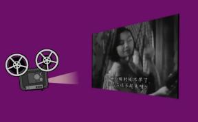 Cinéma Shanghai