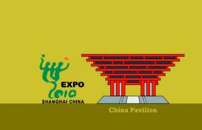 Exposition Universelle de Shanghai 2010