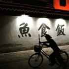 Vélo le long du canal à Suzhou
