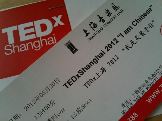 Billet TEDxShanghai 2012